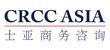 CRCC Asia Ltd.