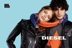 Small diesel campaign fw16 atl adventure couple dps highres